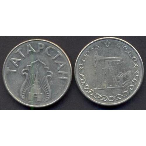 TATARSTAN 20 Litres 1993