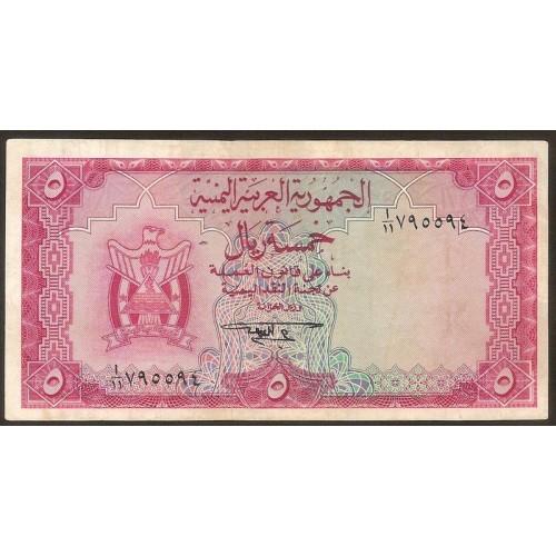YEMEN ARAB REPUBLIC 5 Rials...