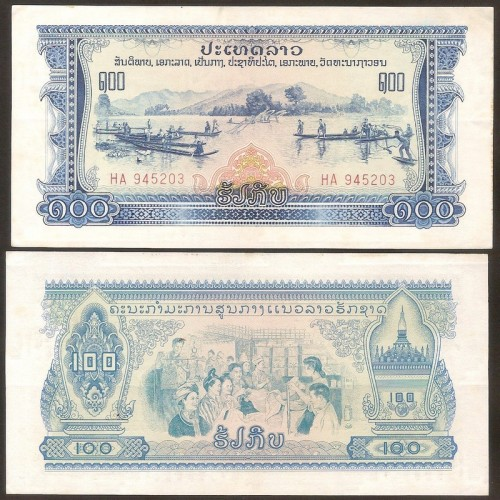 LAOS 100 Kip 1968