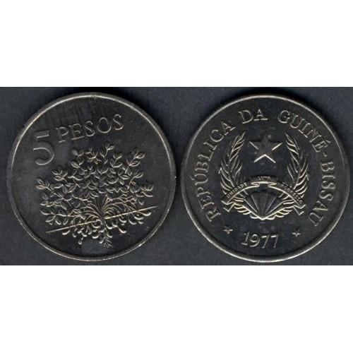 GUINEA BISSAU 5 Pesos 1977 FAO