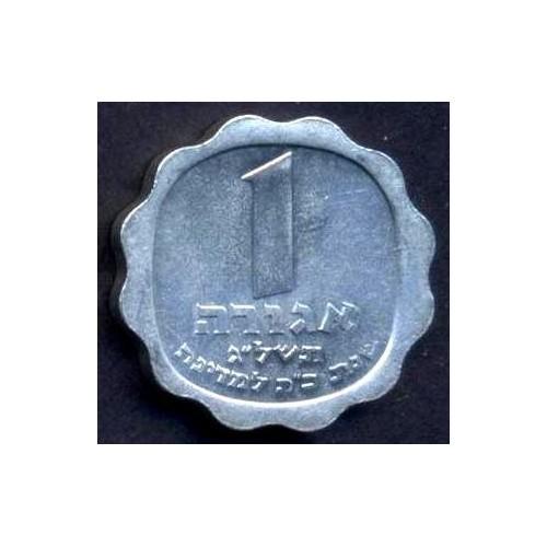ISRAEL 1 Agora 1973 25th...