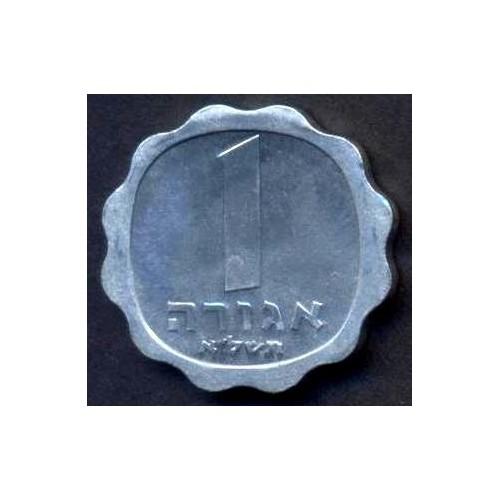 ISRAEL 1 Agora 1971