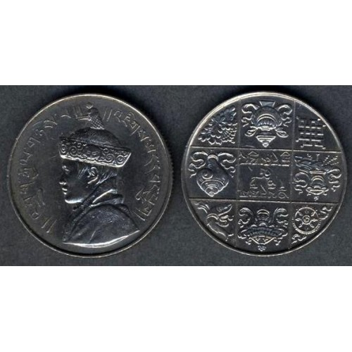 BHUTAN 1/2 Rupee 1950 King...
