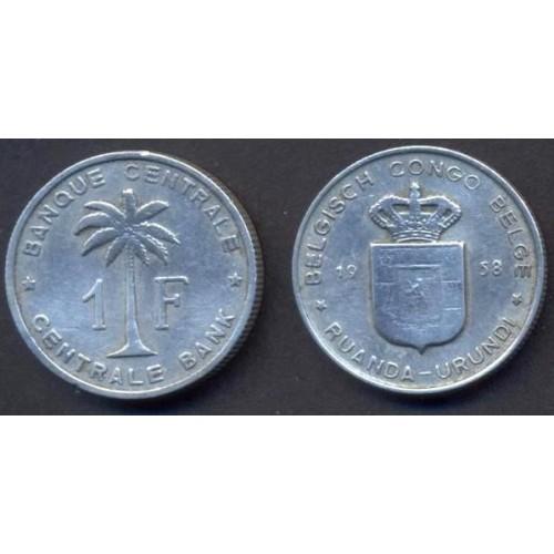 BELGIAN CONGO 1 Franc 1958