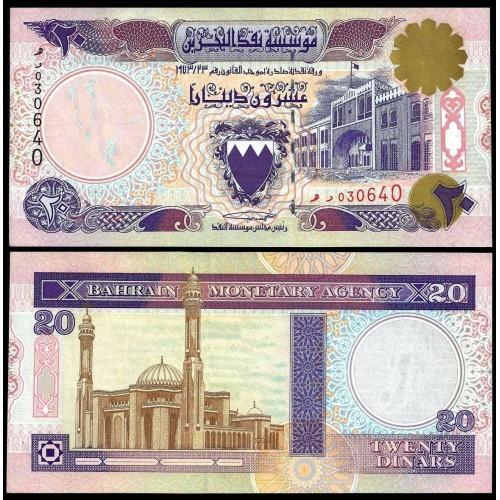 BAHRAIN 20 Dinars 1993