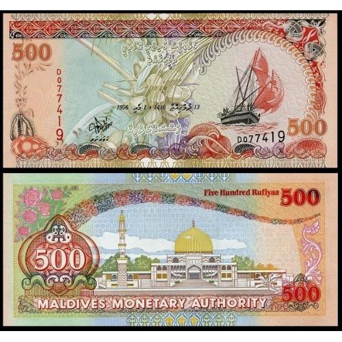 MALDIVES 500 Rufiyaa 1996