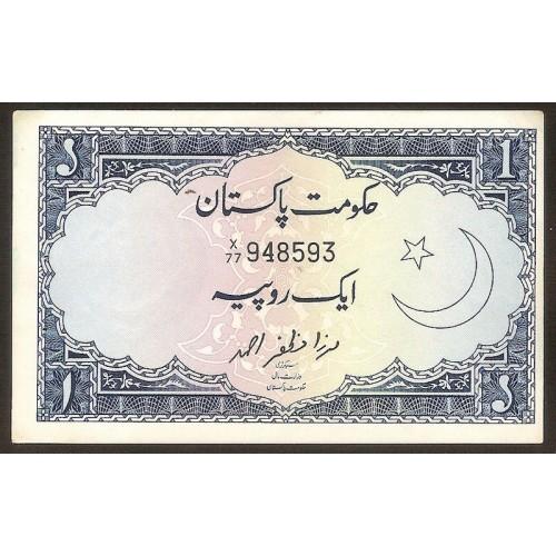 PAKISTAN 1 Rupee 1964