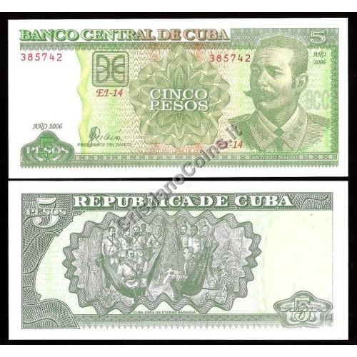 CUBA 5 Pesos 2006