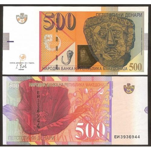 MACEDONIA 500 Denari 2014