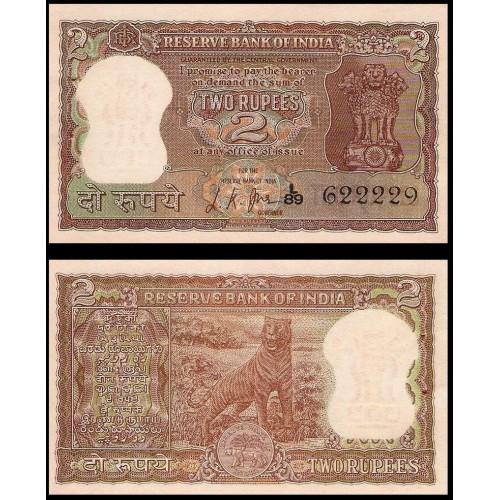 INDIA 2 Rupees 1967