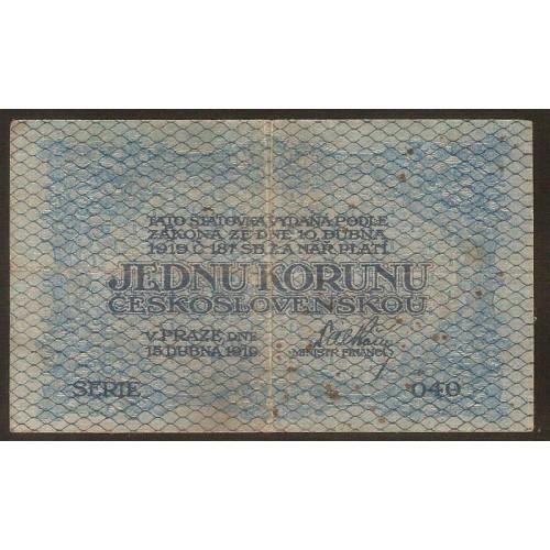 CZECHOSLOVAKIA 1 Koruna 1919