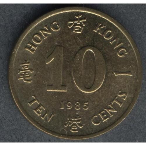 HONG KONG 10 Cents 1985