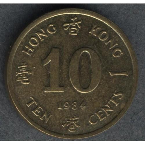 HONG KONG 10 Cents 1984