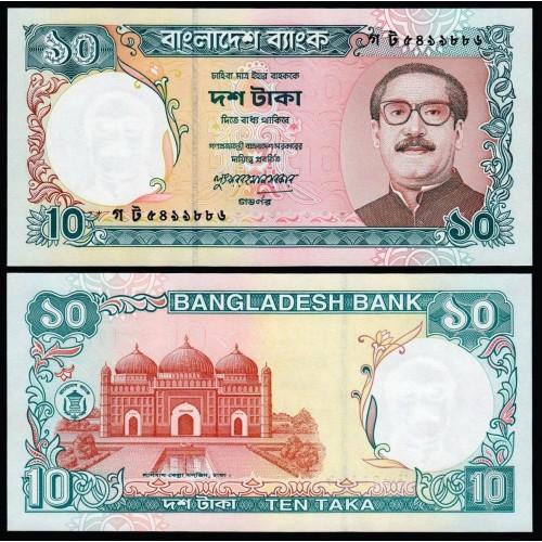 BANGLADESH 10 Taka 1996