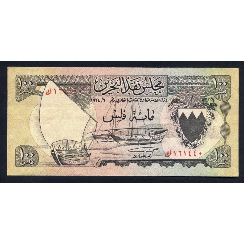 BAHRAIN 100 Fils L.1964