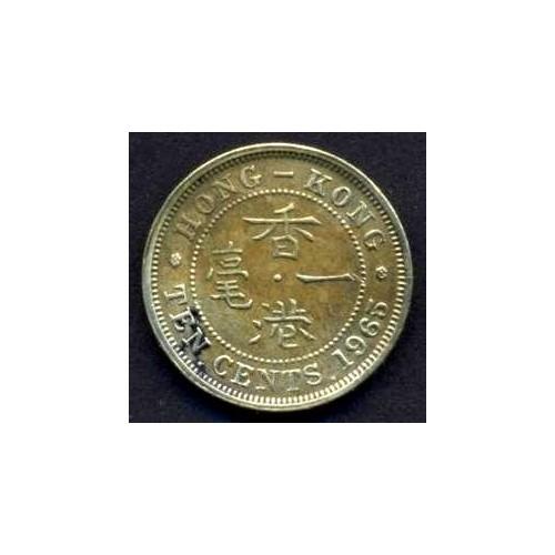 HONG KONG 10 Cents 1965 KN
