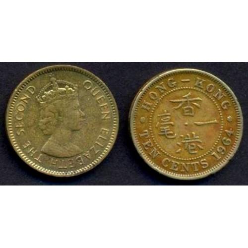 HONG KONG 10 Cents 1964 H