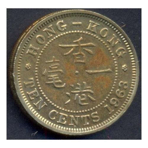 HONG KONG 10 Cents 1963 H