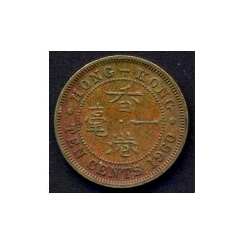 HONG KONG 10 Cents 1960