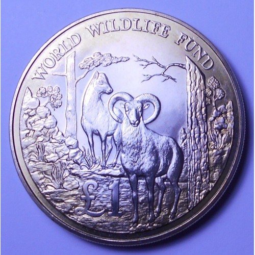 CYPRUS 1 Pound 1986 World...