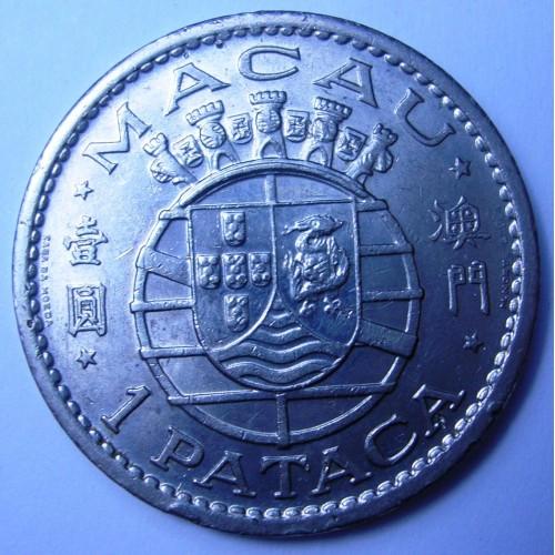 MACAO 1 Pataca 1968