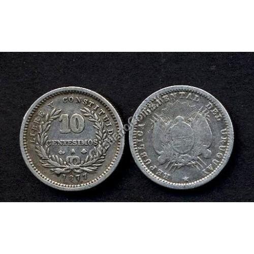 URUGUAY 10 Centesimos 1877 AG