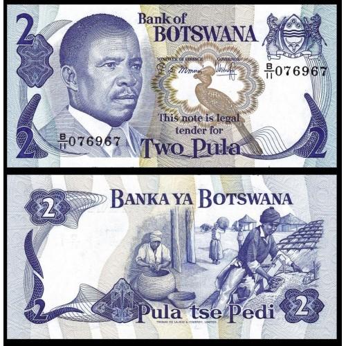 BOTSWANA 2 Pula 1982