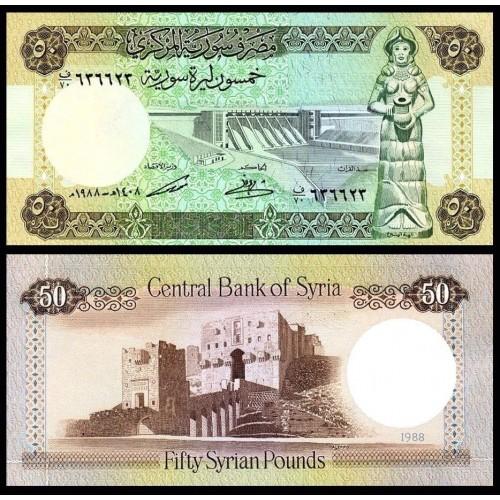 SYRIA 50 Pounds 1988