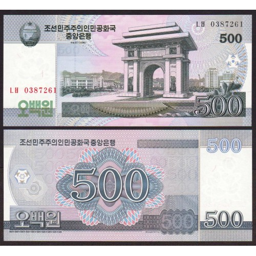 NORTH KOREA 500 Won 2008