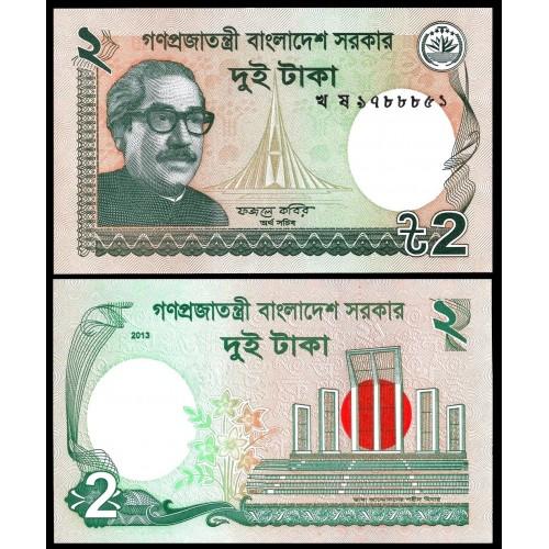 BANGLADESH 2 Taka 2013