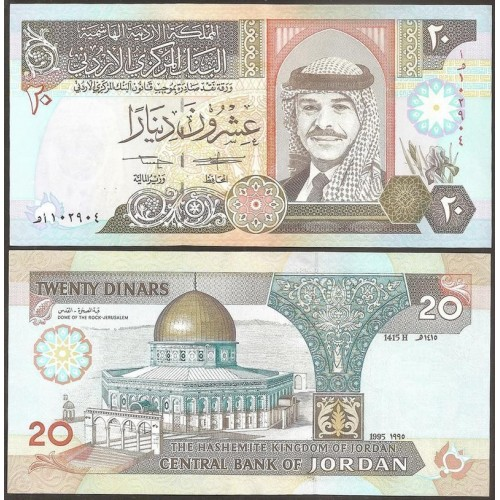 JORDAN 20 Dinars 1995