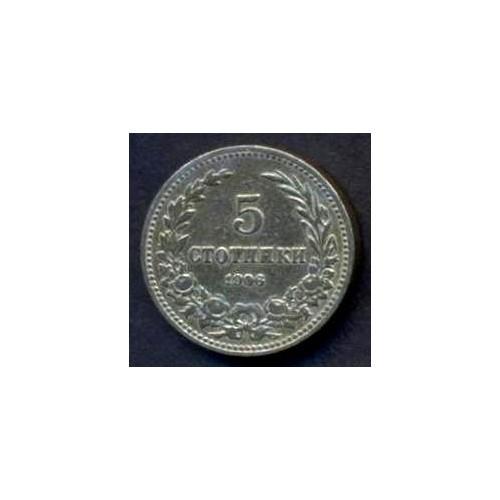 BULGARIA 5 Stotinki 1906