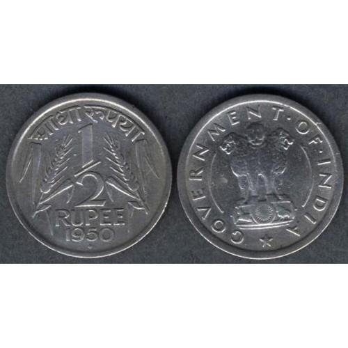 INDIA 1/2 Rupee 1950 (b)