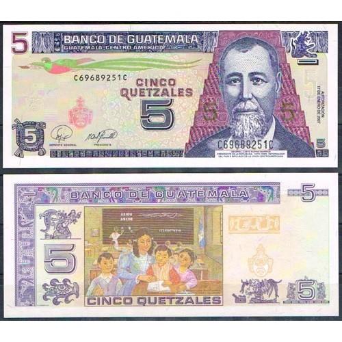GUATEMALA 5 Quetzales 2007