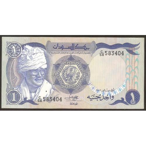 SUDAN 1 Pound 1981