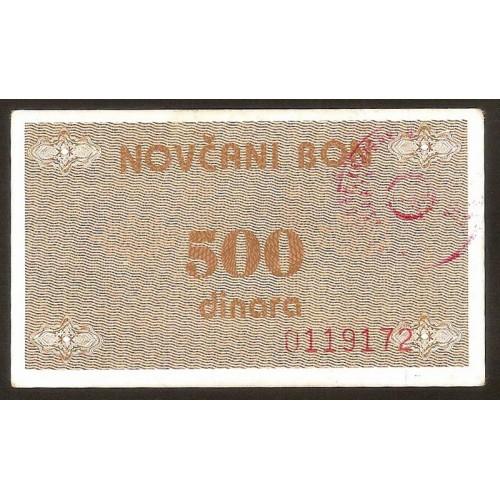 BOSNIA HERZEGOVINA 500...