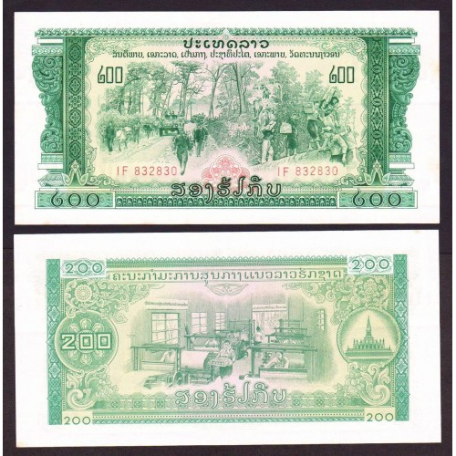 LAOS 200 Kip 1968