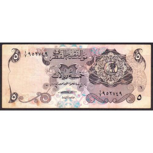 QATAR 2 Riyals 1973