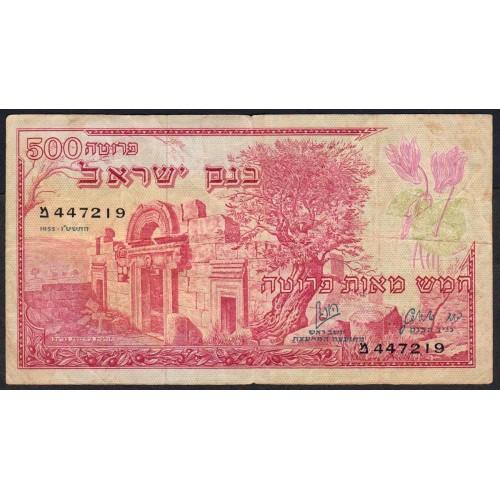 ISRAEL 500 Pruta 1955