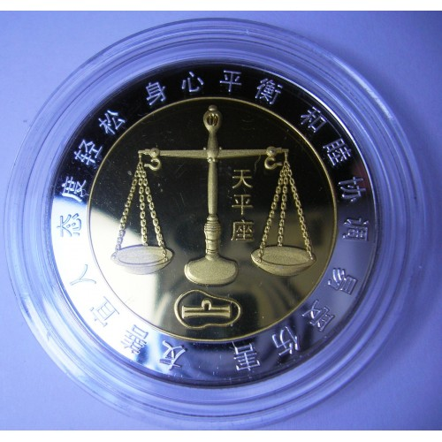 CHINA ZODIAC PROOF MEDAL...