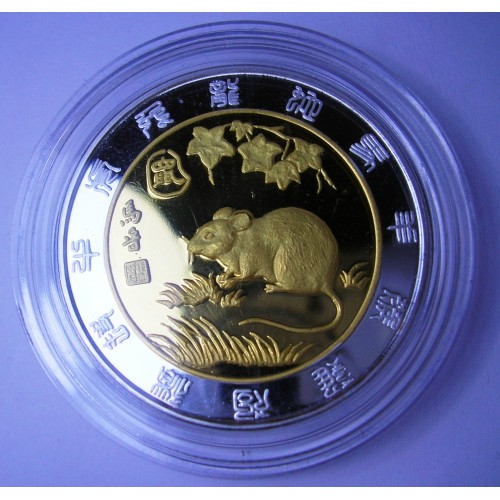 CHINA ZODIAC PROOF MEDAL MOUSE