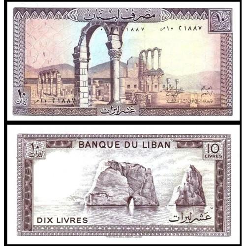 LEBANON 10 Livres 1986