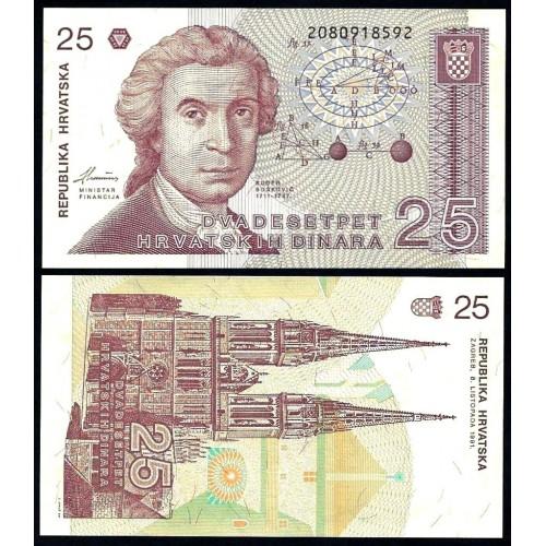 CROATIA 25 Dinara 1991