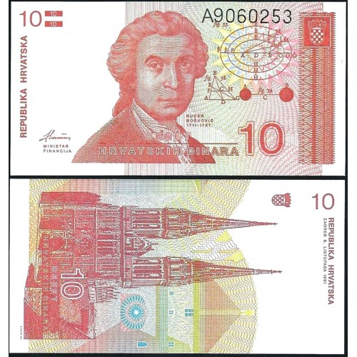 CROATIA 10 Dinara 1991