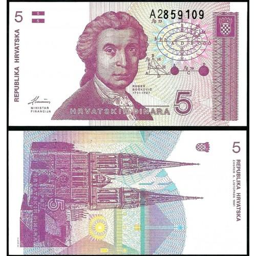 CROATIA 5 Dinara 1991