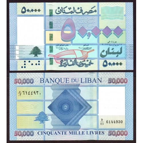 LEBANON 50.000 Livres 2012