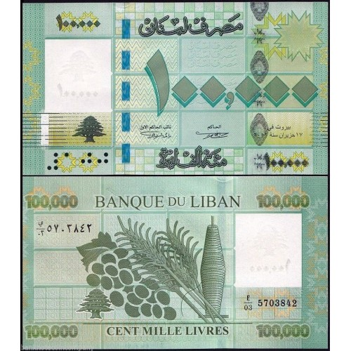 LEBANON 100.000 Livres 2012