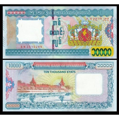MYANMAR 10.000 Kyats 2015