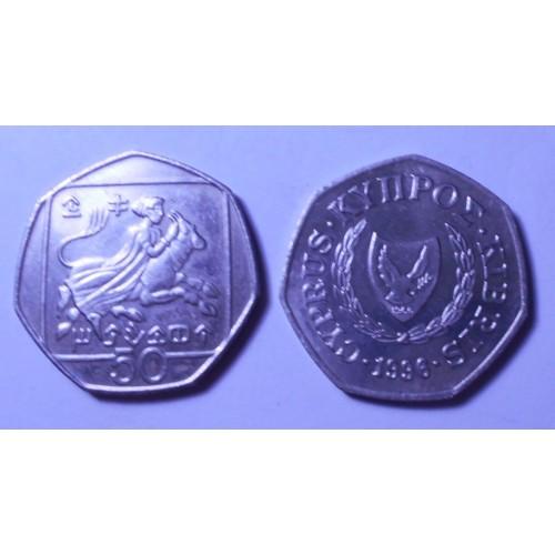 CYPRUS 50 Cents 1996...