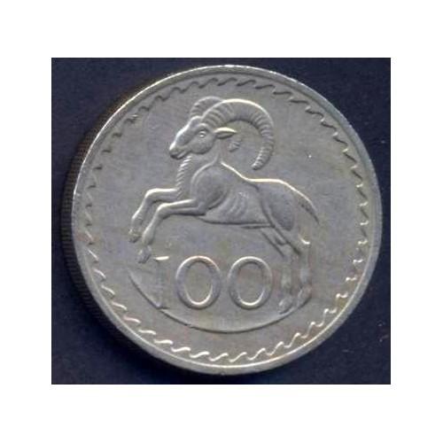 CYPRUS 100 Mils 1973